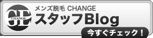 Google+ページへ