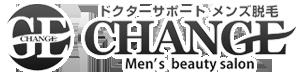 大阪・東京メンズ脱毛サロンCHANGE